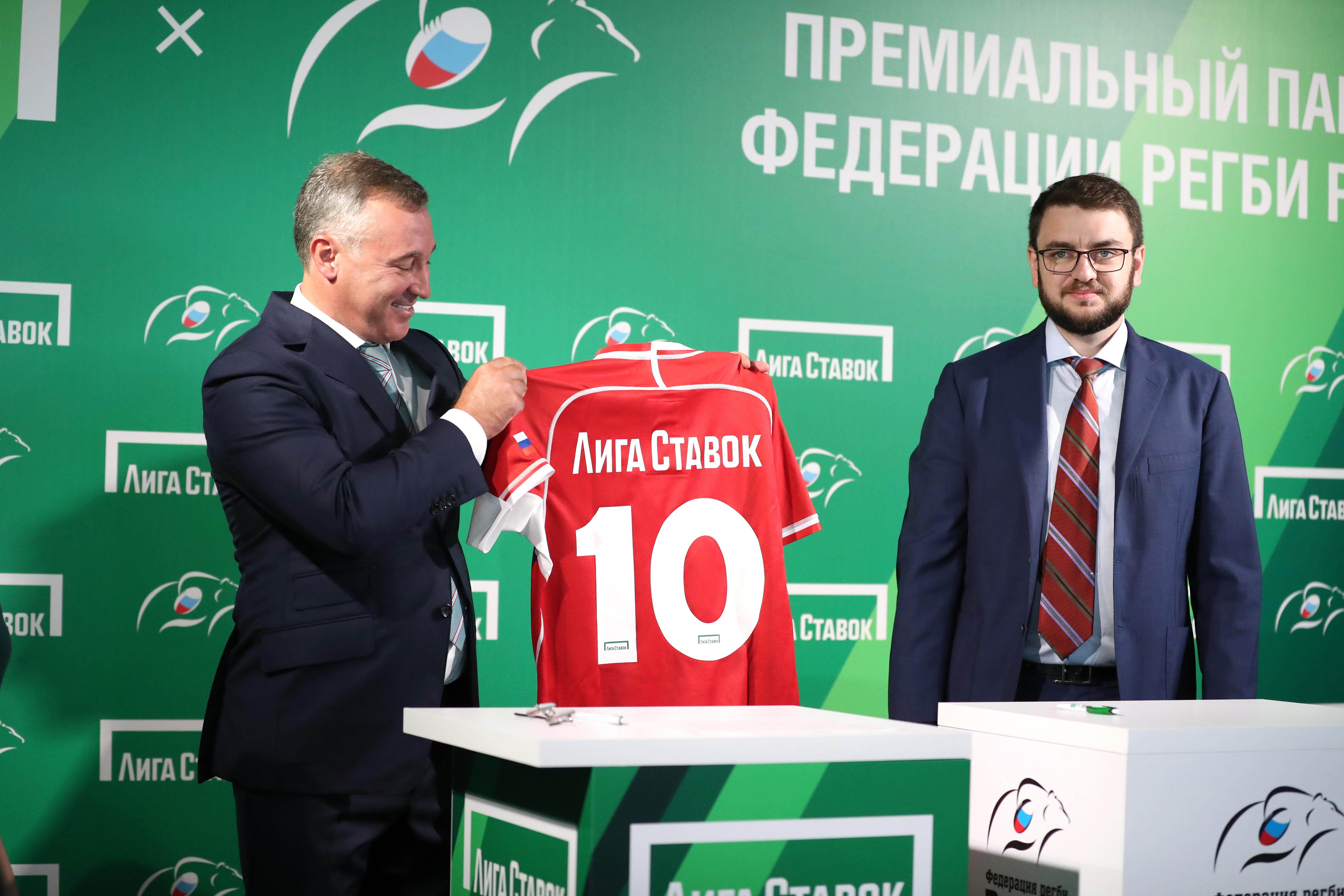 лига ставок россии