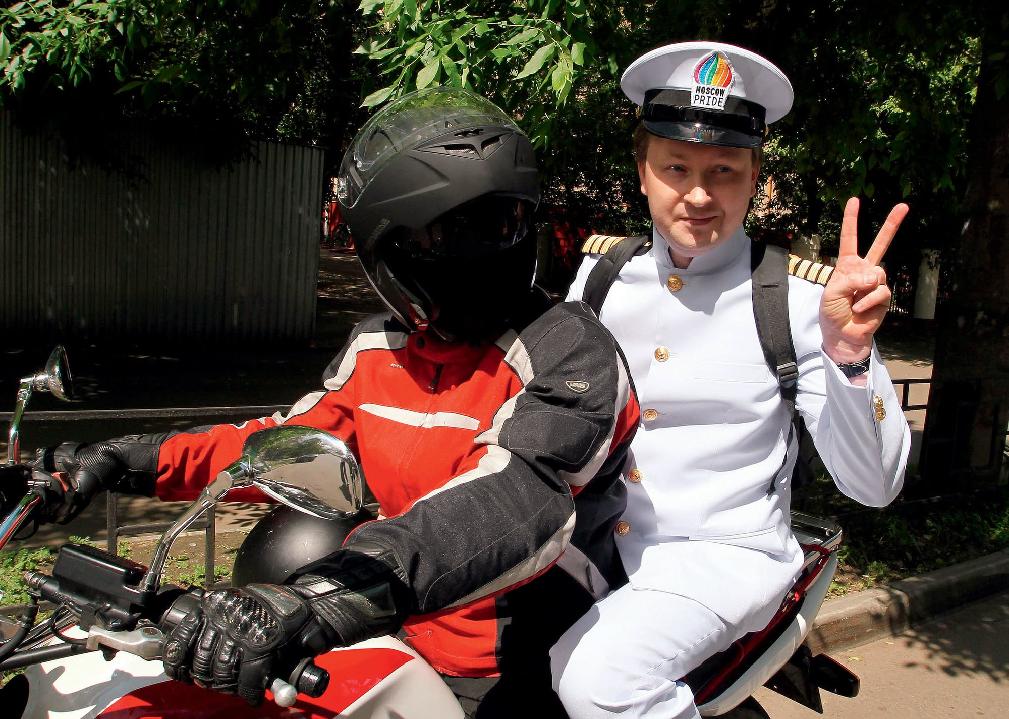 gei-politsiya