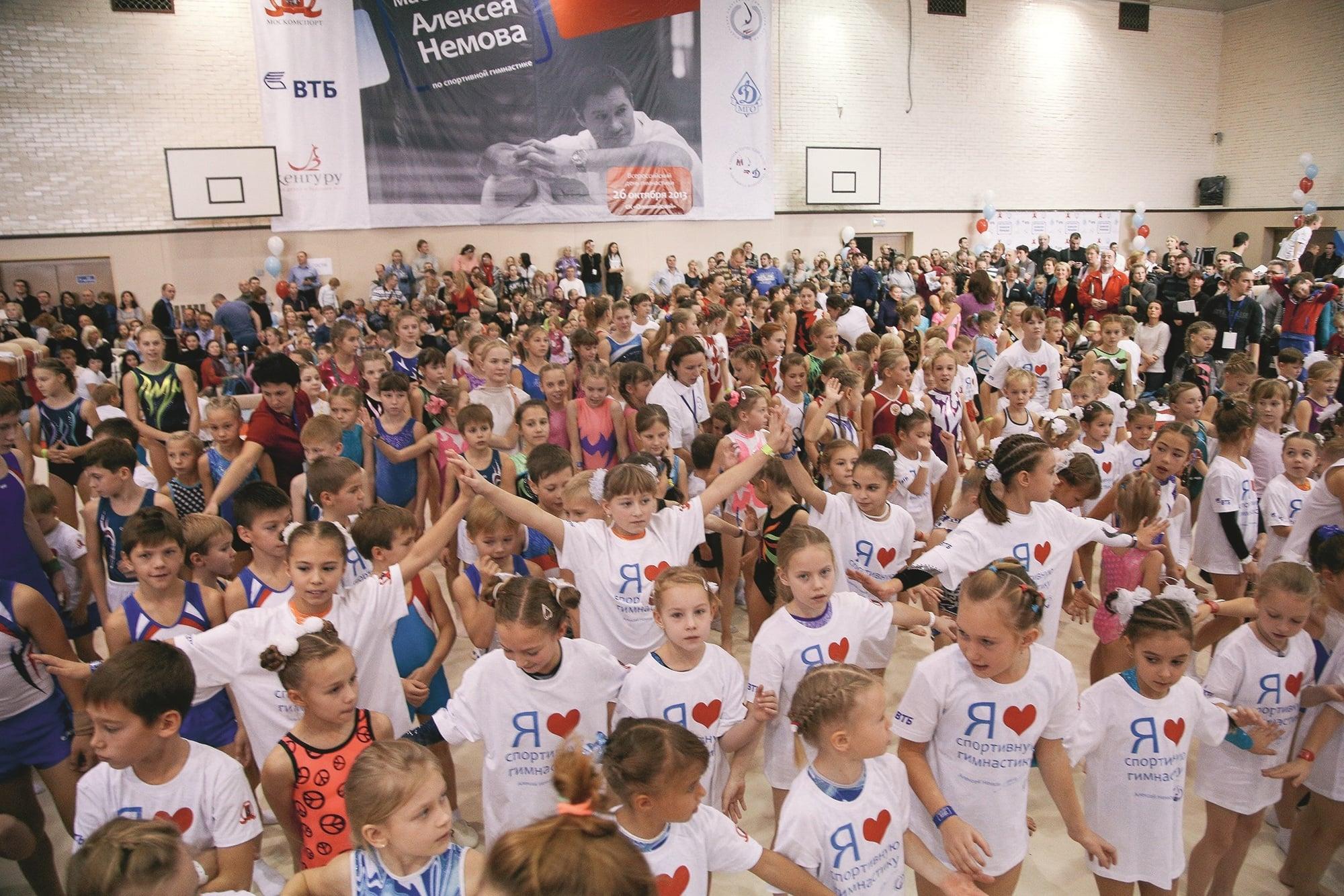 Мастер-класс Алексея Немова Большой спорт - журнал Алексея Немова